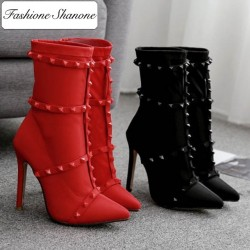 Fashione Shanone - Limited stock - Rivet ankle boots